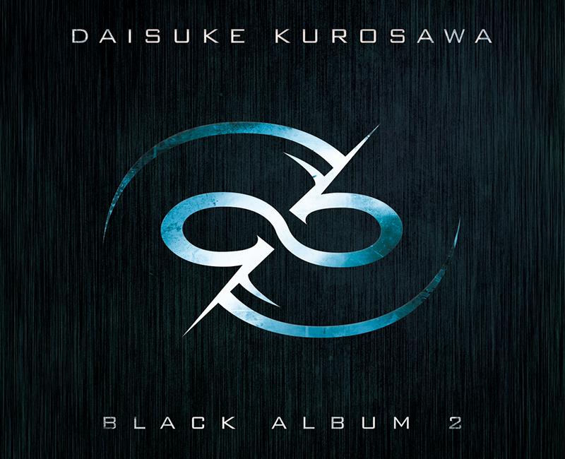 blackalbum2