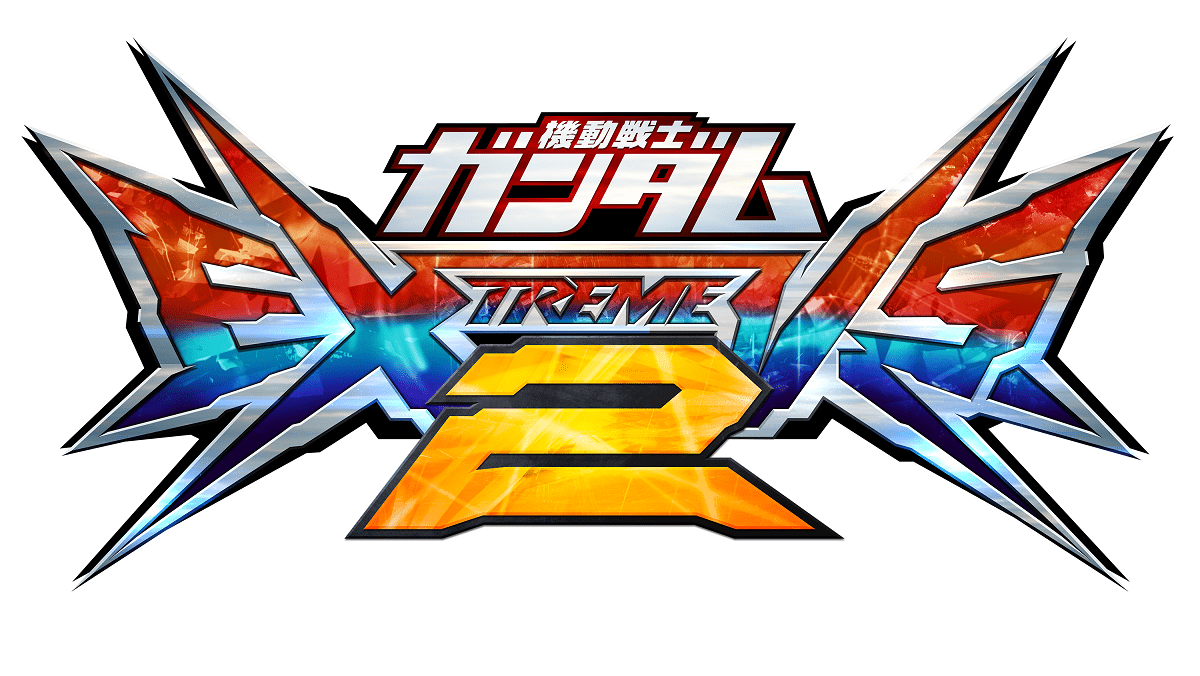 Mobile Suit Gundam: Extreme VS.2