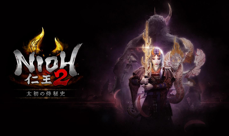 NIOH2The First Samurai