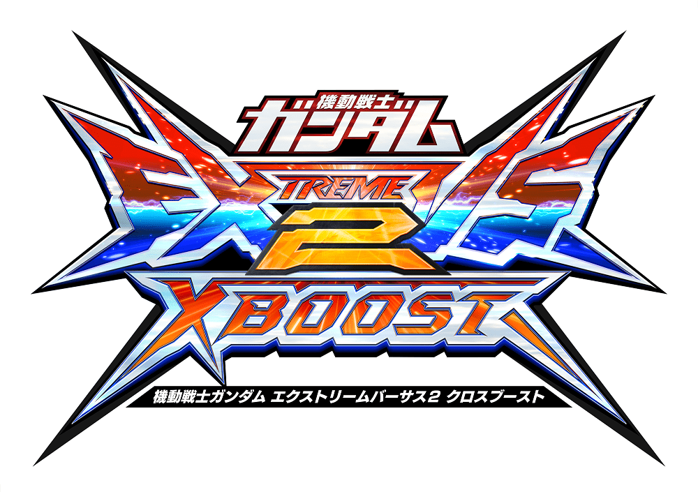 Mobile Suit Gundam EXTREME VS.2 XBOOST